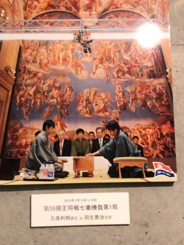 将棋大塚国際美術館