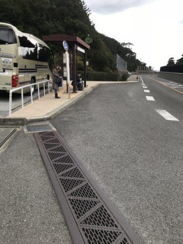 徳島バス大塚国際美術館前